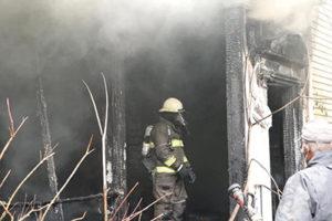Fireman at Fire